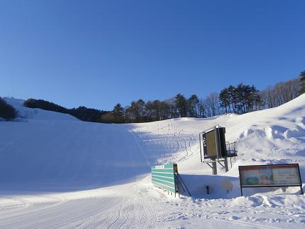 やまがた赤倉温泉スキー場
