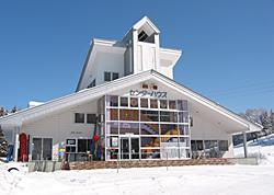 北竜温泉ファミリースキー場