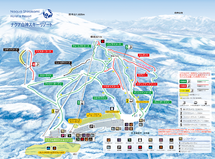 ナクア白神スキーリゾート(青森スプリング・スキーリゾート)