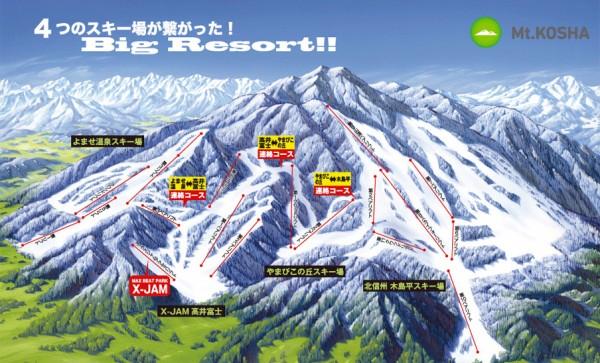 北志賀よませ温泉スキー場(Mt.KOSHA)