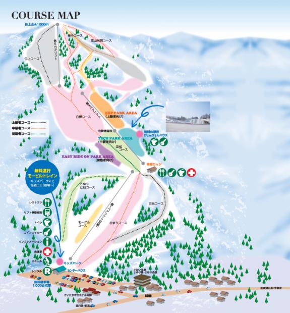 会津高原南郷スキー場