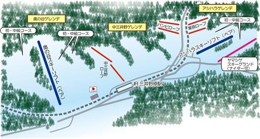 三井野原スキー場